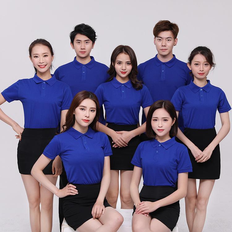 áo thun đồng phục công ty đẹp